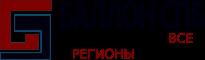 БАЛЛОН СПБ - Все о газовом оборудование!