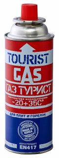 Одноразовый газовый баллон TOURIST, 220 гр. TB-220