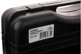 Портативна газовая плита ТУРИСТ TS-138