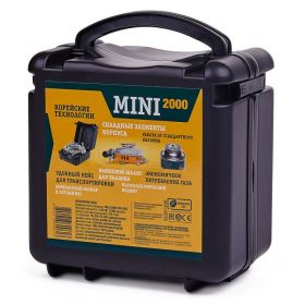Газовая мини плита MINI-2000 TM-200