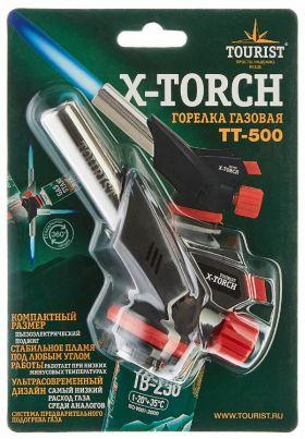 Газовая горелка туристическая X-TORCH TT-500