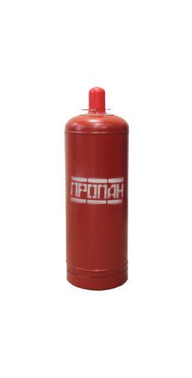 Баллон газовый (пропановый) 50 лит.