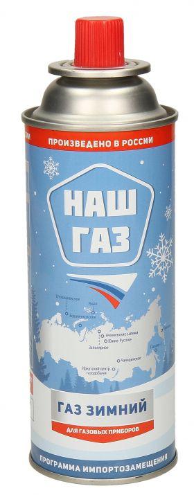 Одноразовый газовый баллон НАШ ГАЗ, 220 гр. (зимний) NGW-220