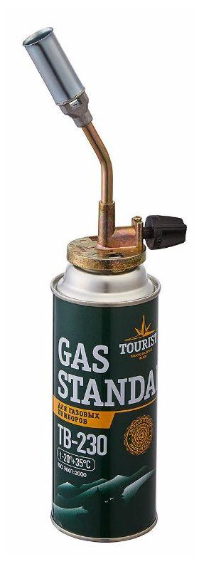 Газовая горелка туристическая PROFI-S, малая TT-700